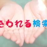 yahoo_3dprint10