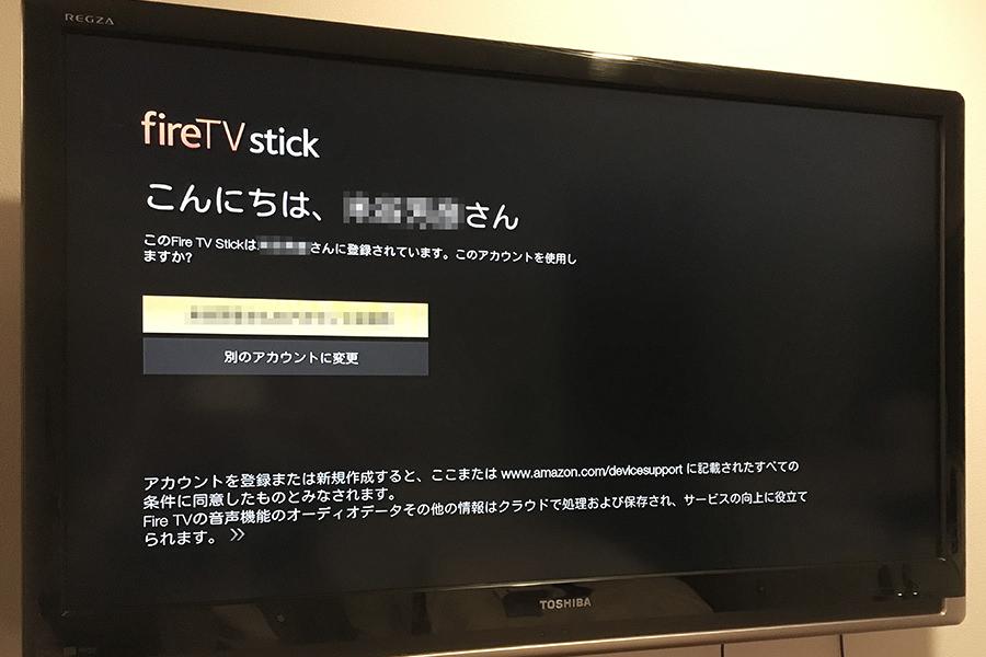 Fire-TV-Stick-9