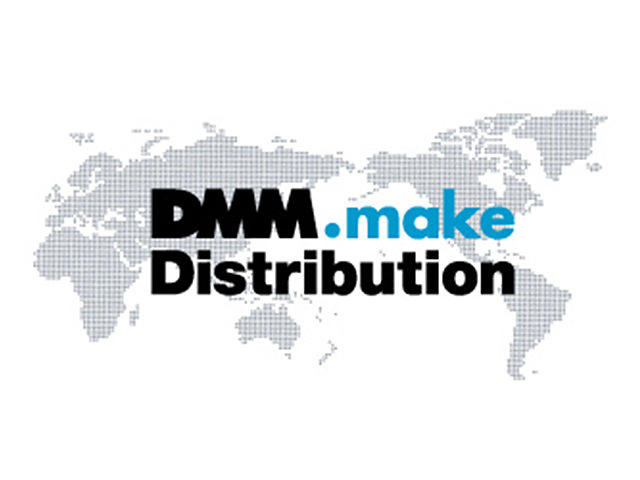 DMM.make新たな物流システムをスタート