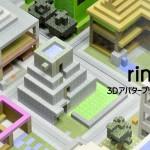 minecraft_microsoft-1