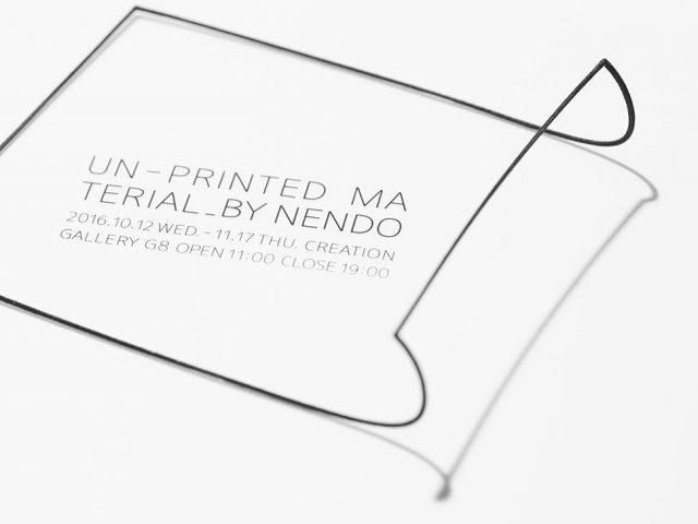 紙をテーマにした3Dプリント作品展開催中