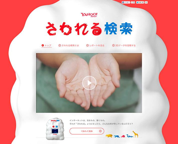 yahoo_3dprint1