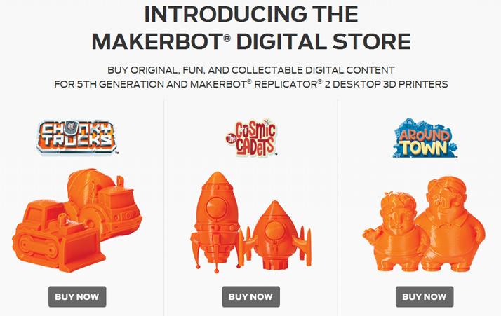 makerbot5gene-dstore