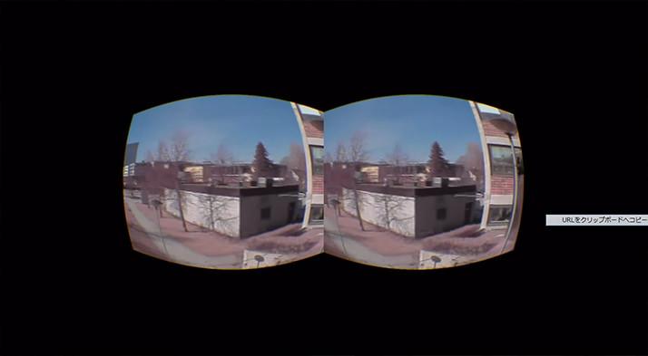 OculusRift_djiphantom2