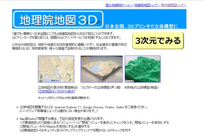 mapweb_1