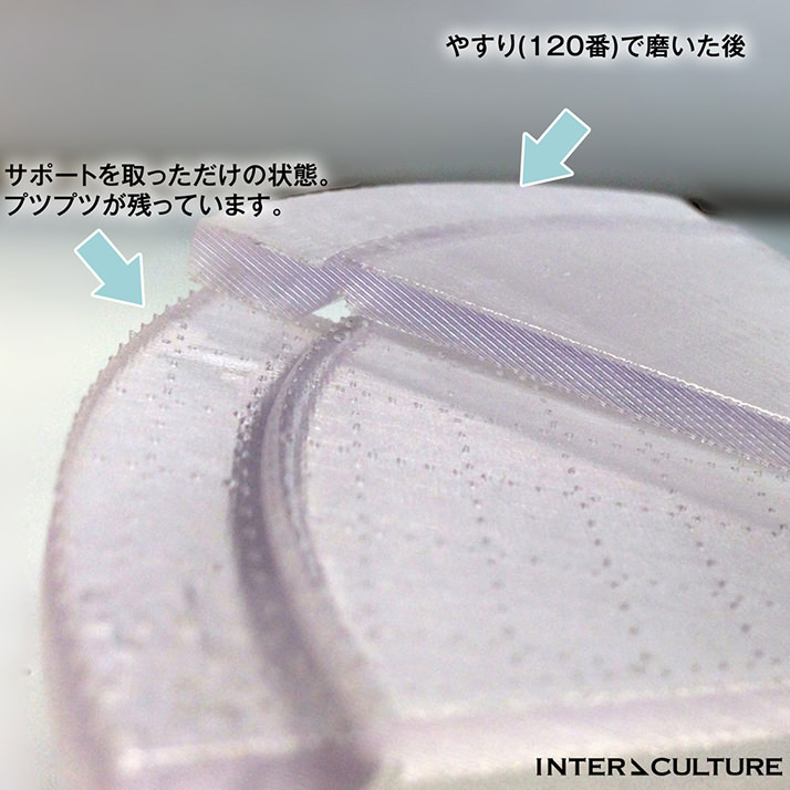 INTER-CULTURE-1