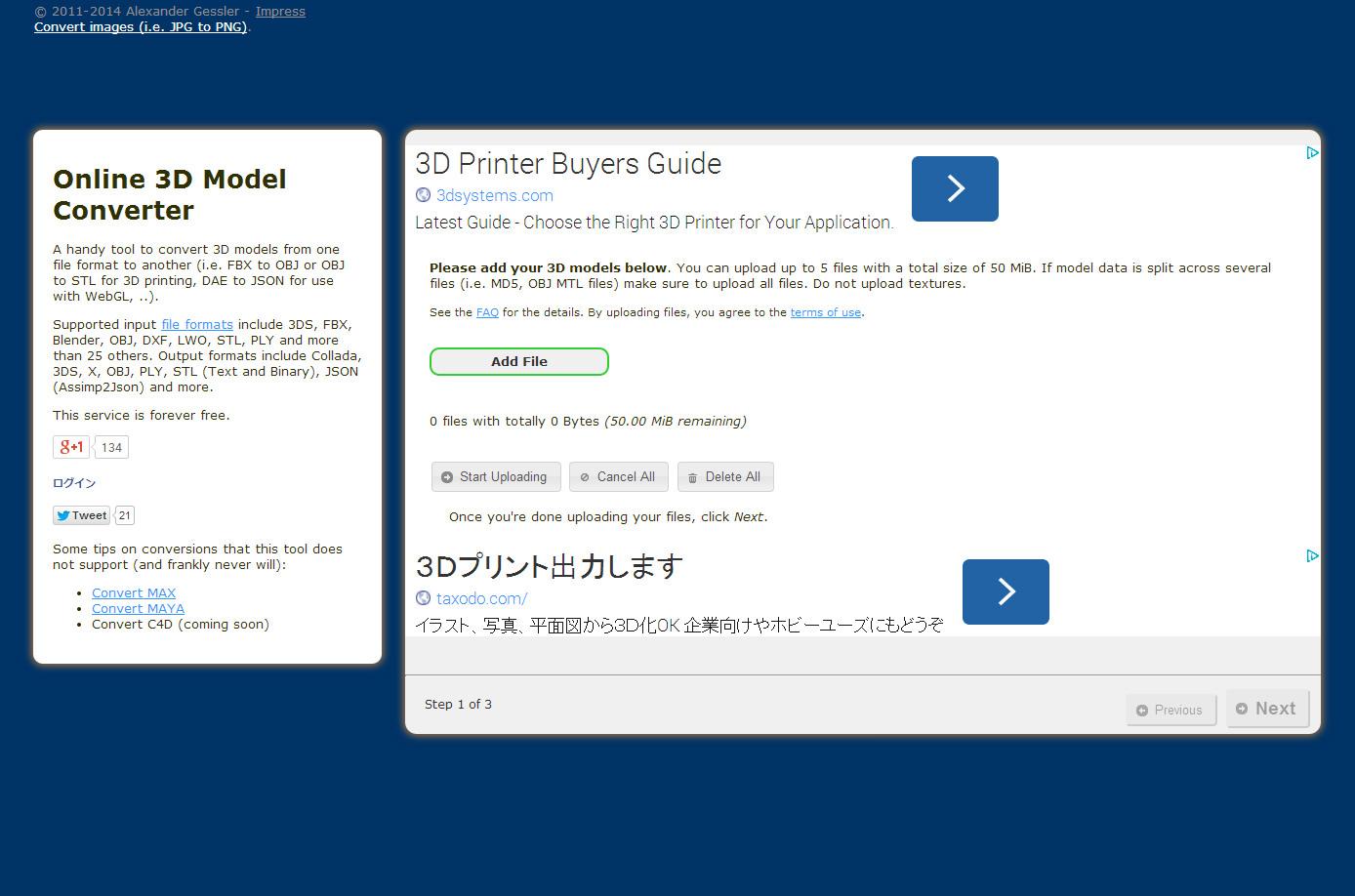online_3dmodel_converter_1