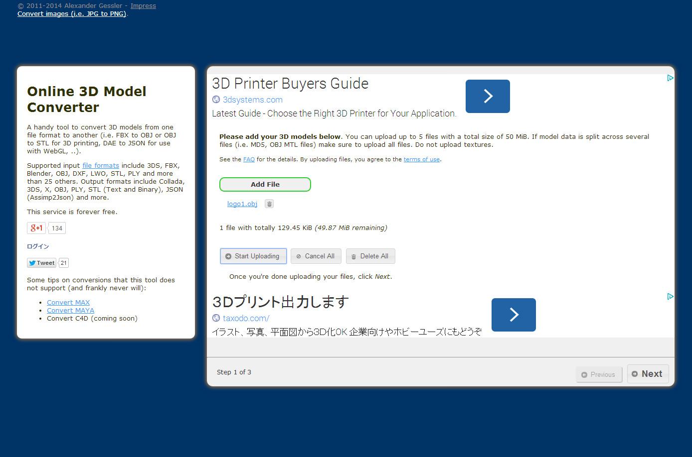 online_3dmodel_converter_2