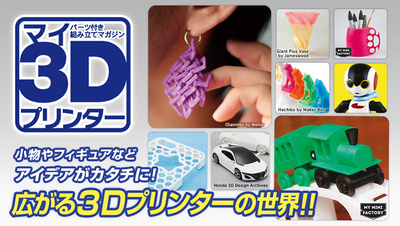 my3dprinter-1