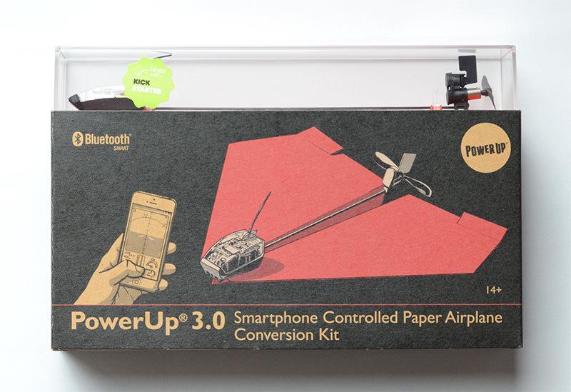 powerup3-1