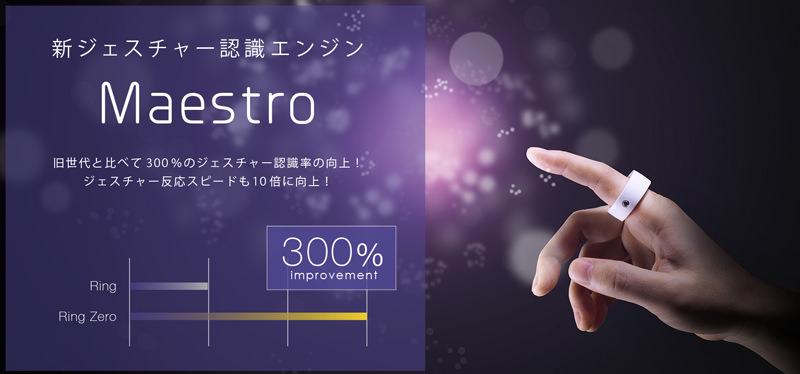 ring_zero-2