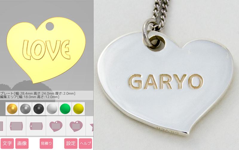 garyo-3dprint-4