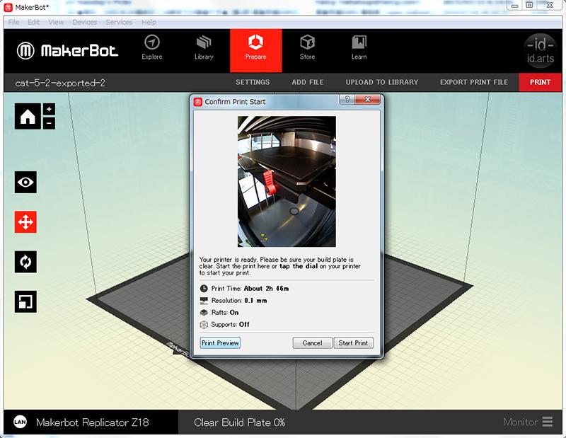 makerbot-desktop