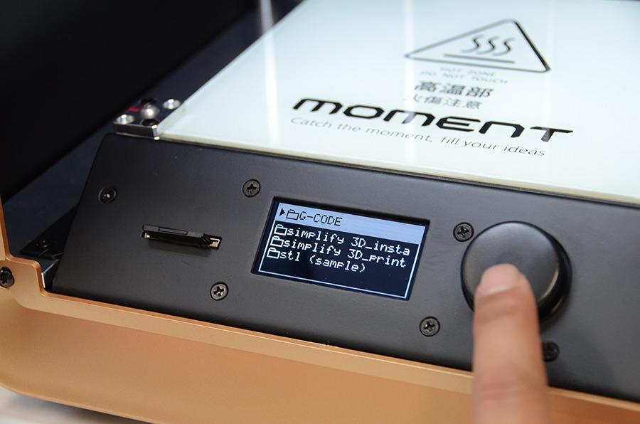 moment_3d-printer-22