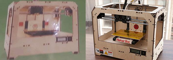 3d-Printer-north-korean