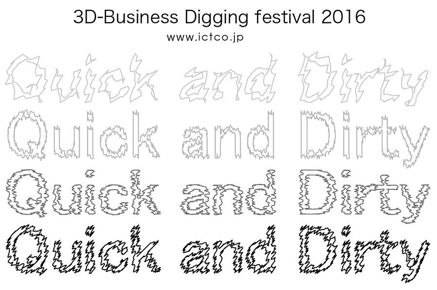 3D-Business-Digging-festival-2016