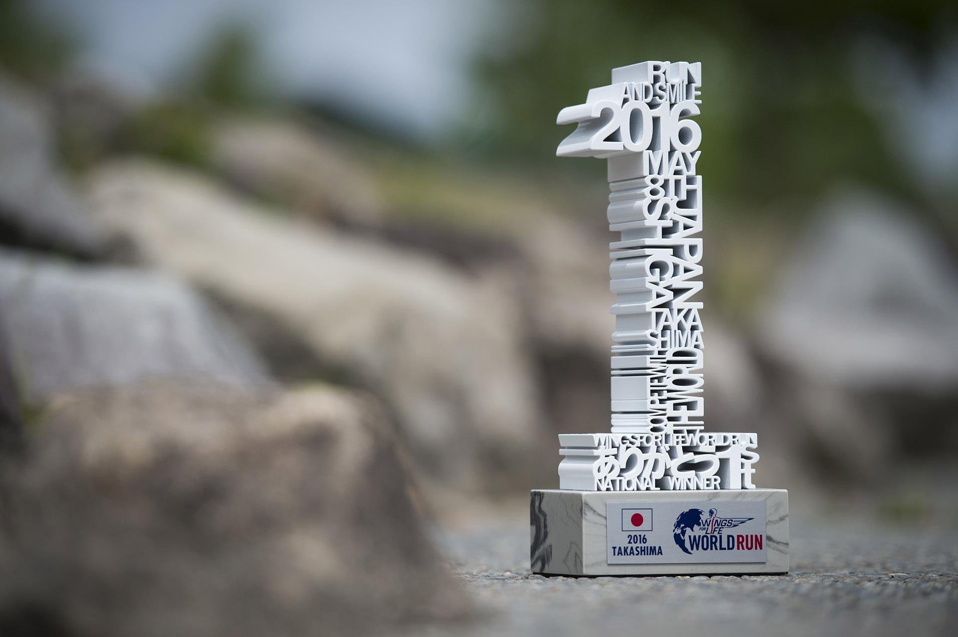 3d-trophy-3