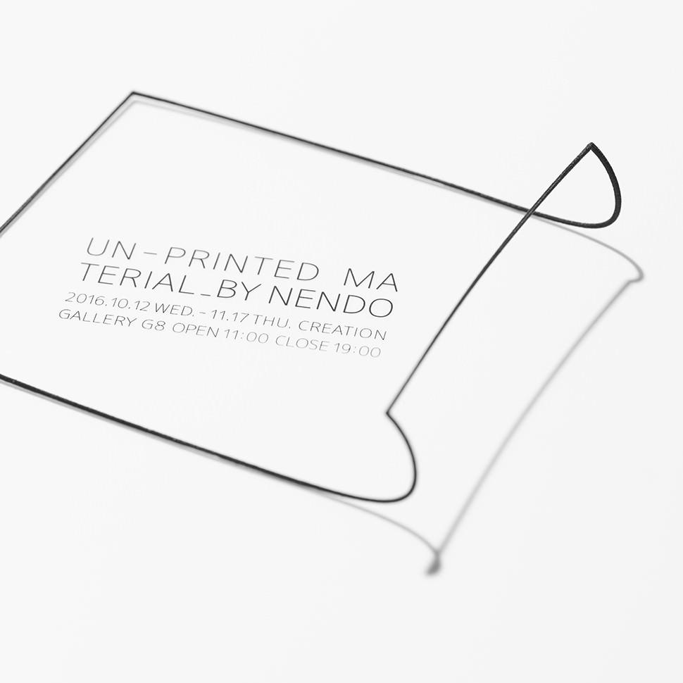 un-printed-material-nendo