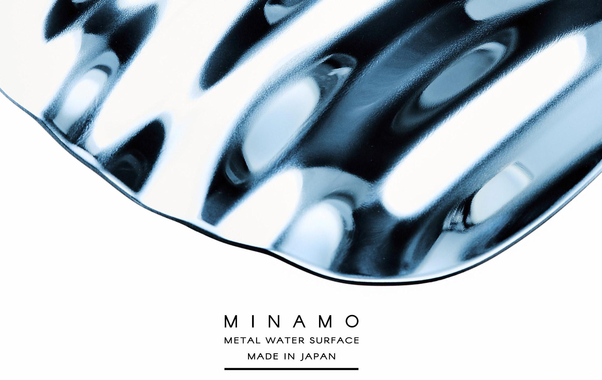 minamo-trinus-stratasys-1